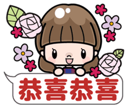 Cute girl with long hair (Chinese) sticker #9596757