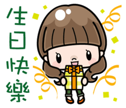 Cute girl with long hair (Chinese) sticker #9596759