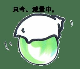 listlessly capybara sticker #9601253