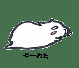 listlessly capybara sticker #9601258
