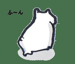 listlessly capybara sticker #9601263