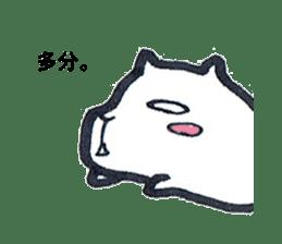 listlessly capybara sticker #9601272
