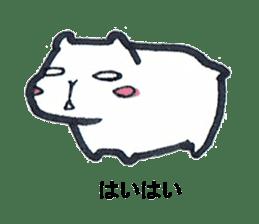listlessly capybara sticker #9601276