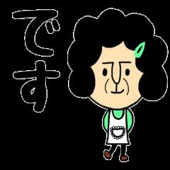 Okaachan4