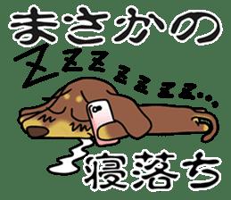 Dachshund Japan sticker #9604202