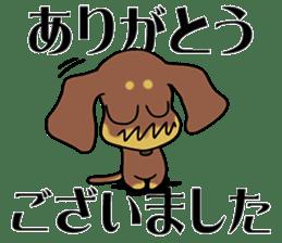 Dachshund Japan sticker #9604204