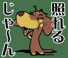 Dachshund Japan sticker #9604207