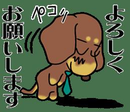 Dachshund Japan sticker #9604214