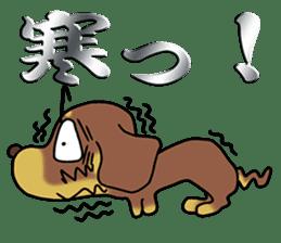 Dachshund Japan sticker #9604218