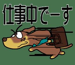 Dachshund Japan sticker #9604219
