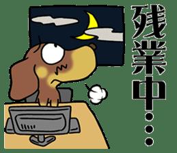 Dachshund Japan sticker #9604220