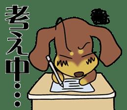 Dachshund Japan sticker #9604221