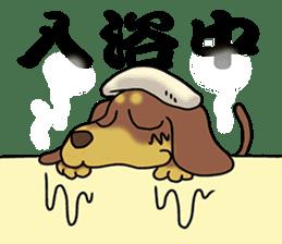 Dachshund Japan sticker #9604223