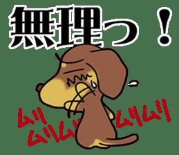 Dachshund Japan sticker #9604225