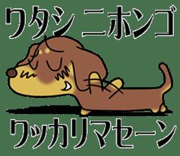 Dachshund Japan sticker #9604228