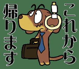 Dachshund Japan sticker #9604234