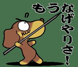 Dachshund Japan sticker #9604237