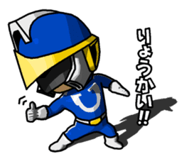 Blue Hero sticker #9606602