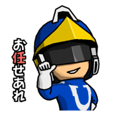 Blue Hero sticker #9606603
