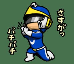 Blue Hero sticker #9606608