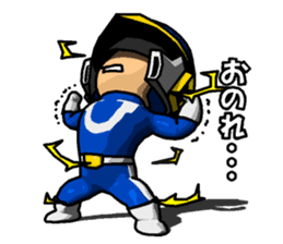 Blue Hero sticker #9606611