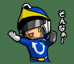 Blue Hero sticker #9606614