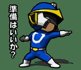 Blue Hero sticker #9606620