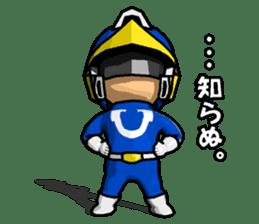 Blue Hero sticker #9606624
