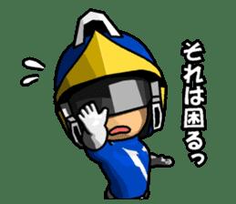 Blue Hero sticker #9606626