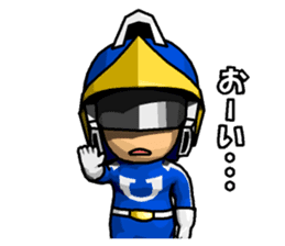 Blue Hero sticker #9606627