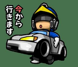 Blue Hero sticker #9606633