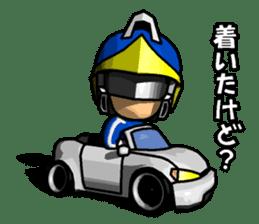 Blue Hero sticker #9606634