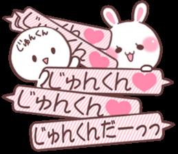 for junkun sticker #9607322