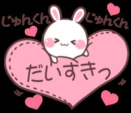for junkun sticker #9607324