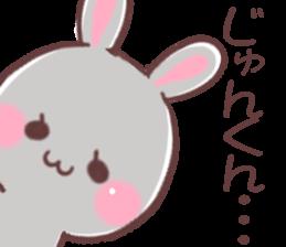 for junkun sticker #9607349