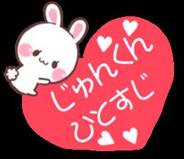for junkun sticker #9607350