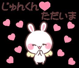 for junkun sticker #9607353
