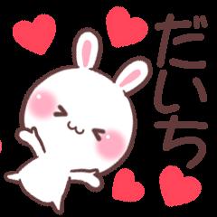 for daichi