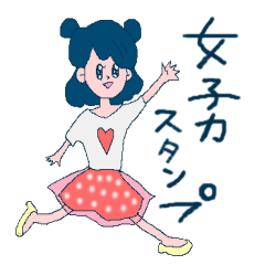 Girl sticker2