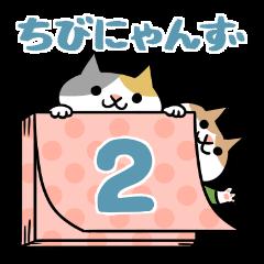 Chibi-Nyan2