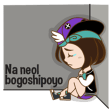 Chibi Korean Girl sticker #9630900