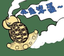 Tortoise diary - Part.3 sticker #9656080