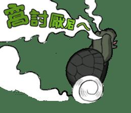 Tortoise diary - Part.3 sticker #9656081