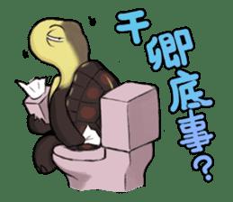 Tortoise diary - Part.3 sticker #9656082