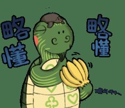 Tortoise diary - Part.3 sticker #9656084