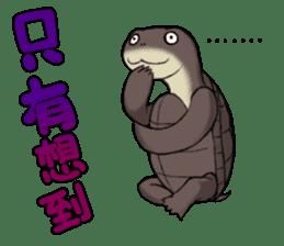Tortoise diary - Part.3 sticker #9656091