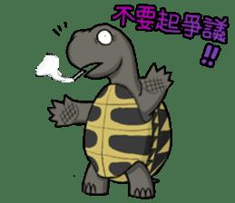 Tortoise diary - Part.3 sticker #9656097