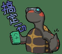 Tortoise diary - Part.3 sticker #9656099