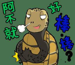 Tortoise diary - Part.3 sticker #9656102