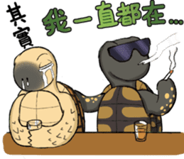 Tortoise diary - Part.3 sticker #9656105